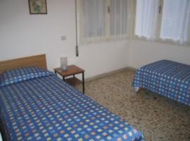 Zimmer mit 2 getrennten Betten